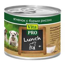 Vita Pro Lunch консервы для щенков с ягненком и рисом 200 гр х 6 шт
