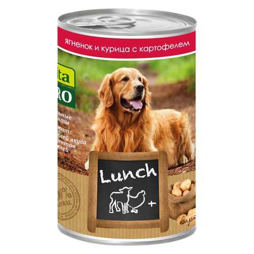 Vita Pro Lunch консервы для собак ягненок/курица/картофель (0,40 кг) 6 шт
