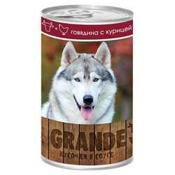 Vita Pro Grande консервы для собак говядина/курица 1250 гр х 12 шт