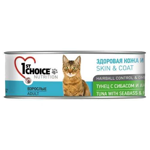 1st Choice консервы для кошек тунец/окунь/ананас 85 гр х 12 шт
