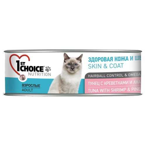 1st Choice консервы для кошек тунец/креветки/ананас 85 гр х 12 шт