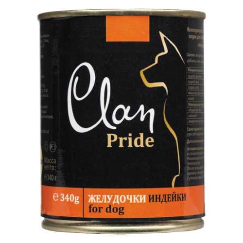 Клан Прайд консервы для собак желудки индейки (0,34 кг) 12 шт