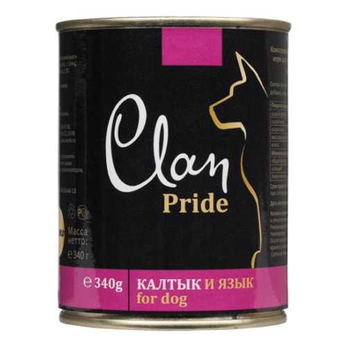 Клан Прайд консервы для собак с языком и калтыком (0,34 кг) 12 шт