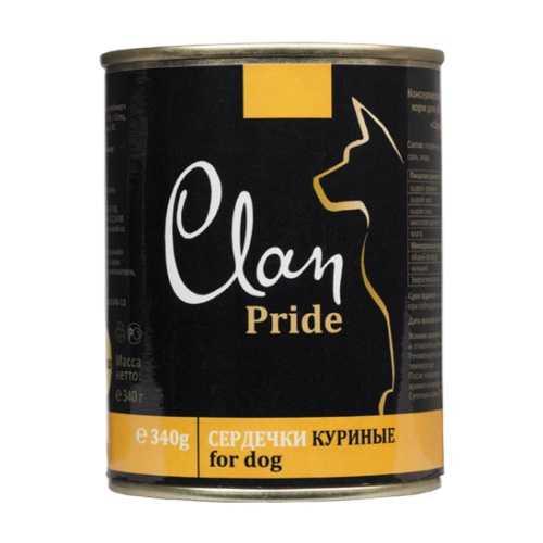 Клан Прайд консервы для собак с куриными сердечками (0,34 кг) 12 шт