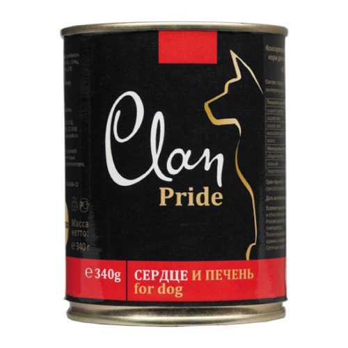 Клан Прайд консервы для собак сердце с печенью (0,34 кг) 12 шт