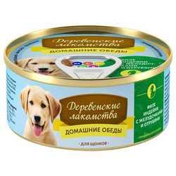 Деревенские лакомства консервы для щенков (0,10 кг) 5 шт