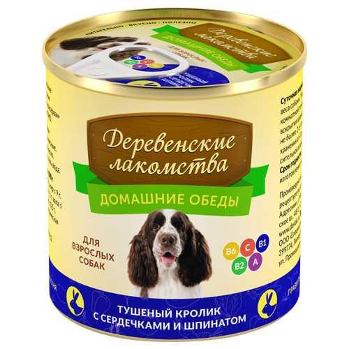 """Деревенские лакомства консервы для собак """"Тушеный кролик с сердечками и шпинатом"""" (0.24 кг) 4 шт"""