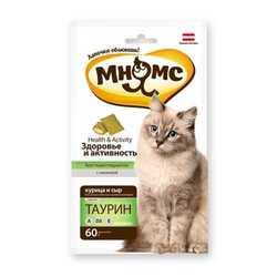 Хрустящие подушечки Мнямс для кошек здоровье и активность 60 гр
