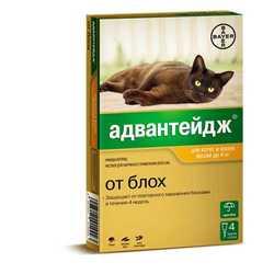 Advantage 40 капли для кошек до 4 кг