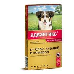 Advantix 250 капли для собак 10 - 25 кг