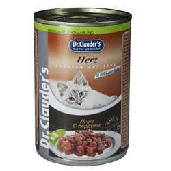 Dr Clauders консервы для кошек с сердцем (0,41 кг) 12 шт