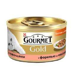 Gourmet Gold Trout & Vegetables | Консервы Гурме Голд для кошек форель с овощами в подливке (24 шт х 85 гр)