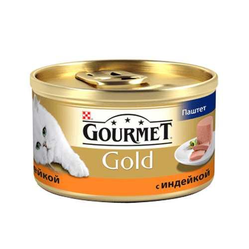 Gourmet Gold Mousse Turkey | Консервы Гурме Голд для кошек паштет с индейкой (24 шт х 85 гр)