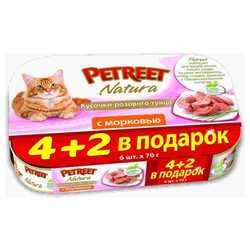 Petreet Multipack тунец с морковью 4+2