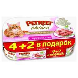 Petreet Multipack тунец с креветками 4+2