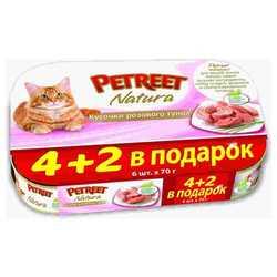 Petreet Multipack кусочки тунца 4+2