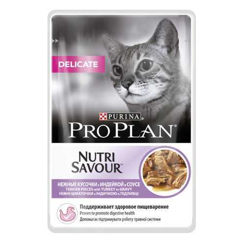 Pro Plan Nutrisavour Delicate Turkey | Паучи Про План для кошек с чуствительным пищеварением (24 шт х 85 гр)