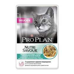 Pro Plan Nutrisavour Delicate | Паучи Про План для кошек с чуствительным пищеварением (24 шт х 85 гр)