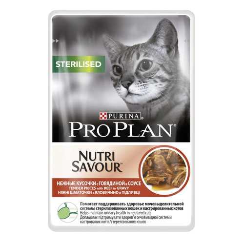 Pro Plan Nutrisavour Sterilised | Паучи Про План для стерилизованных кошек с говядиной (24 шт х 85 гр)