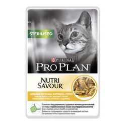 Pro Plan Nutrisavour Sterilised | Паучи Про План для стерилизованных кошек с курицей (24 шт х 85 гр)