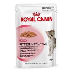 Royal Canin Kitten Instinctive | Паучи Роял Канин для котят в соусе (12 шт х 85 г)