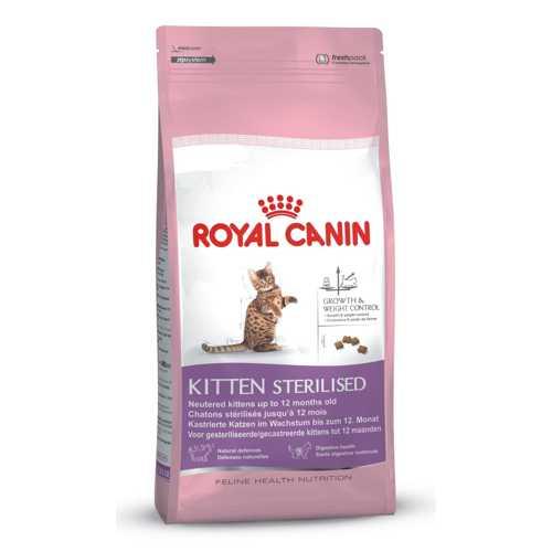 Royal Canin Kitten Sterilised | Сухой корм Роял Канин для стерилизованных котят 2 кг