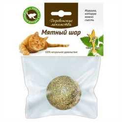 Деревенские лакомства мятный шар для кошек 3,5 см