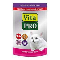 Vita Pro паучи для стерилизованных кошек с говядиной и птицей 100 гр х 12 шт