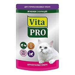 Vita Pro паучи для стерилизованных кошек с ягненком и курицей 100 гр х 12 шт