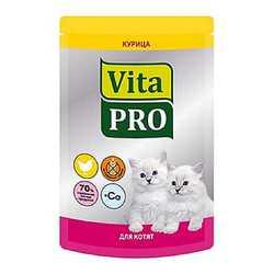 Vita Pro паучи для котят 100 гр х 12 шт