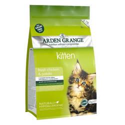 Arden Grange корм для котят 2 кг