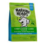 Barking Heads сухой корм для собак мелких пород с ягненком 1,5 кг