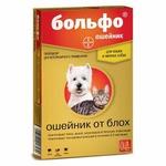 Bolfo ошейник для собак и кошек 35 см