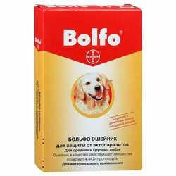 Bolfo ошейник для собак 70 см