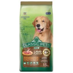 Classic Pets корм для собак с ягненком 2 кг