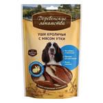 Деревенские лакомства для собак уши кроличьи с утиным мясом 90 гр