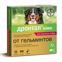 Drontal антигельметик для собак крупных пород 2 таб