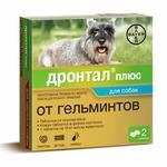 Drontal антигельметик для собак мелких и средних пород 2 таб