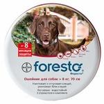 Foresto L ошейник для крупных собак 70 см