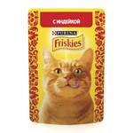 Friskies паучи для кошек индейка в соусе (0,085 кг) 24 шт
