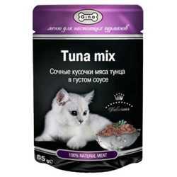 Gina паучи для кошек тунец в соусе (0,085 кг) 24 шт