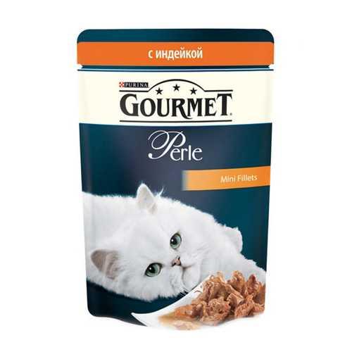 Gourmet Perle Turkey | Паучи Гурме Перл с мини филе индейки (24 шт x 85 гр)