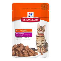 Hills Science Plan Adult Beef паучи для кошек c говядиной (0,085 гр) 12 шт