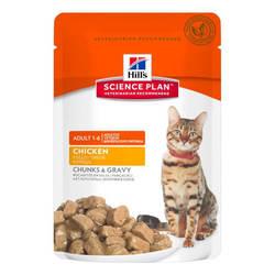 Hills Science Plan Adult Chicken паучи для кошек c курицей (0,085 гр) 12 шт