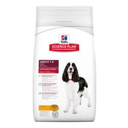 Hills Science Plan Adult Medium корм для взрослых собак 2,5 кг