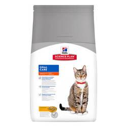 Hills Science Plan Feline Adult Oral Care корм по уходу за полостью рта у кошек 1,5 кг