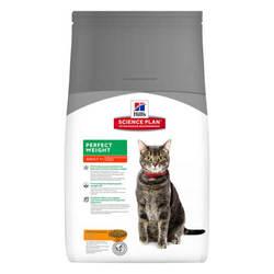 Hills Science Plan Feline Adult Perfect Weight корм для кошек идеальный вес 1,5 кг