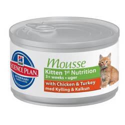 Hills Science Plan Mousse Kitten консервы для котят (0,082 гр) 12 шт
