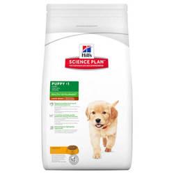 Hills Science Plan Puppy Large Breed корм для щенков крупных пород 2,5 кг