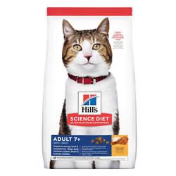 Hills Science Diet  Feline Mature Adult 7+ корм для пожилых кошек 1,5 кг